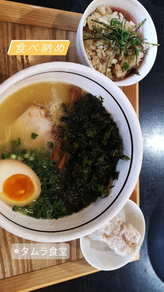 食堂 宇都宮 タムラ