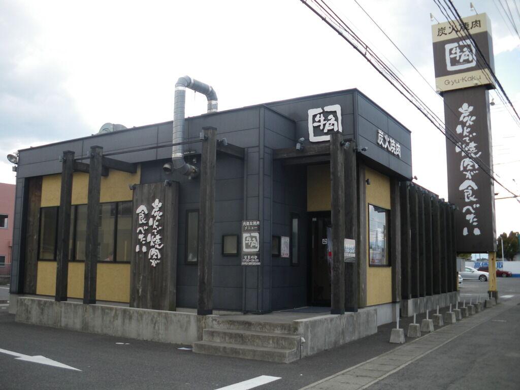 大田原典清 - JapaneseClass.jp