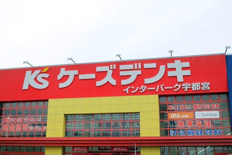 佐久 ケーズデンキ 長野県佐久市のケーズデンキ一覧