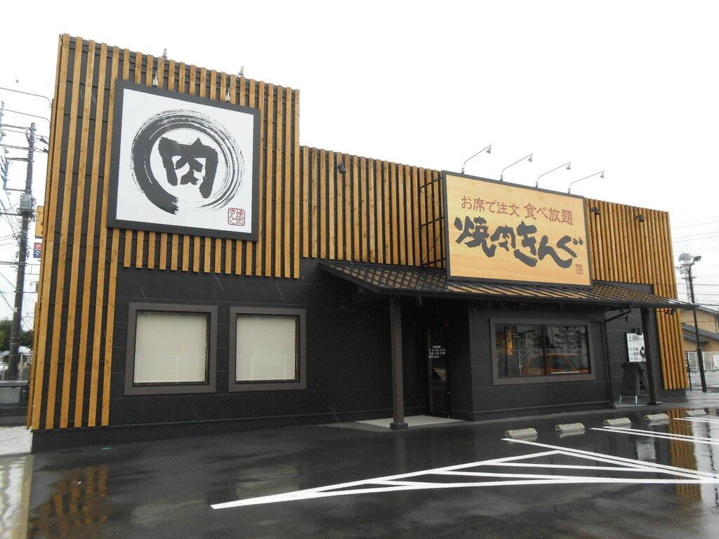 店舗 ぐ 焼肉 きん 【焼肉きんぐ】7月15日(水)より全店舗で新4大名物が登場します!|物語コーポレーションのプレスリリース