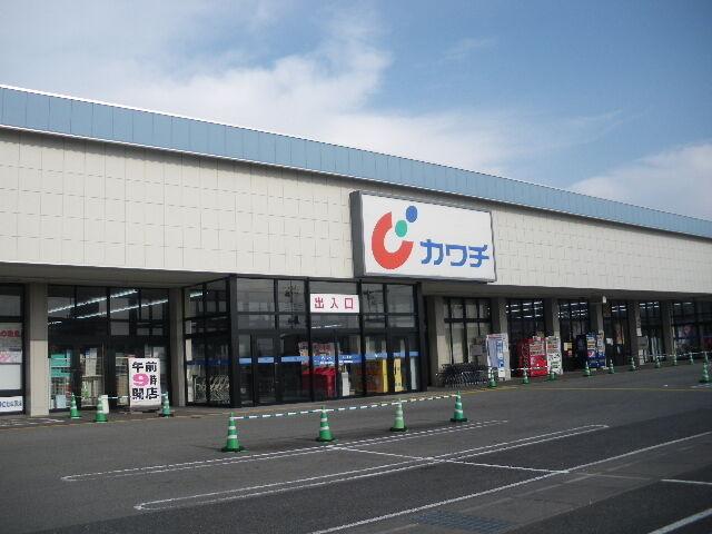 カワチ薬品 黒磯店 - 那須塩原市...
