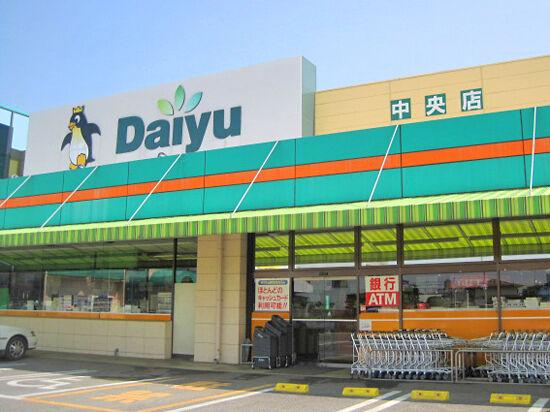 店 ダイユー 那須 高原