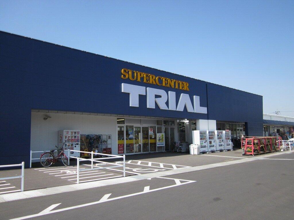 スーパーセンターTRIAL 小山店 - 小山市のスーパーマーケット・ホームセンター|栃ナビ!