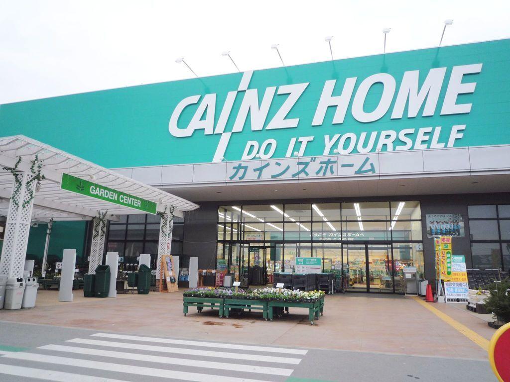 カインズホーム 大平店 - 栃木市のホームセンター・家具・インテリア|栃ナビ!
