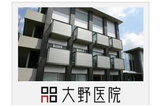 鹿沼市・婦人科 - 病院・医院 ... - byoinnavi.jp