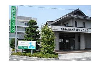 新潟駅 耳鼻科